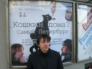 IMG_0181 [MoskowNick]