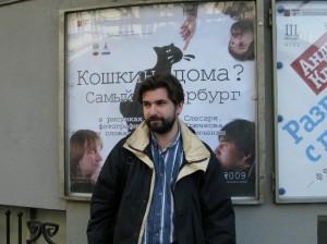 IMG_0183 [MoskowNick]